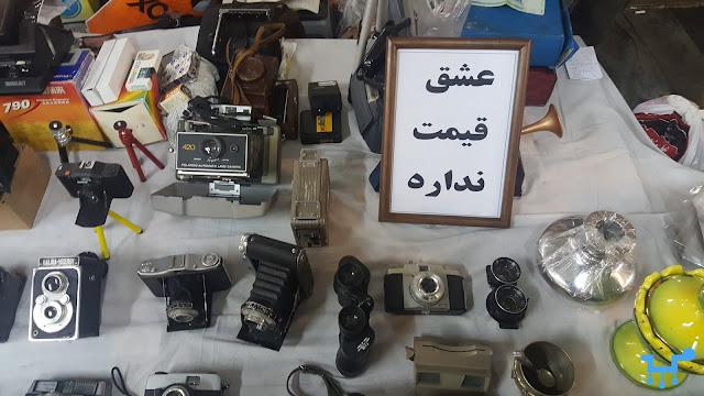 antique cameras, jome bazaar parvaneh, tehran, iran, flea market