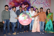 Guppedantha Prema Audio Launch Photos-thumbnail-13