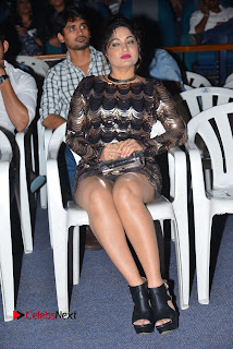 Actress Madhavi Latha Pictures in Short Dress at On Mona Birthday Premiere 0061