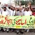 Upgradation of Teachers in Punjab