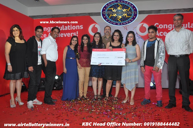Airtel Lottery Winner