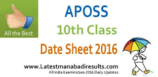 APOSS 10th Time Table 2016, APOSS SSC Time Table 2016, APOSS 2016 Public Exams 10th Time Table Download at www.apopenschool.org, APOSS SSC 2016 Time Table