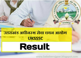 Result - Uksssc Group C  2018 (Post code 99.1 and 8.1)