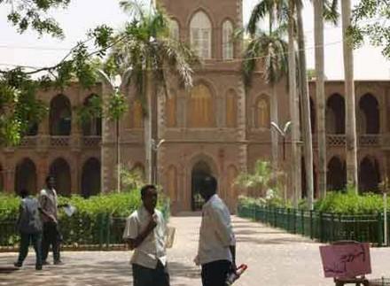 دليل نسب القبول للجامعات السودانية للعام ٢٠٢١ ,موقع وزارة التربية السودانية الأن تحميل دليل ونسب القبول للجامعات السودانية 2021-2022 pdf كاملة النيلين