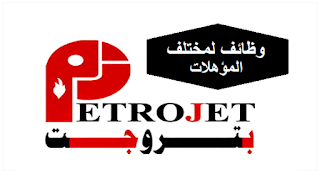 Image result for Petrojet, Saudi Arabia