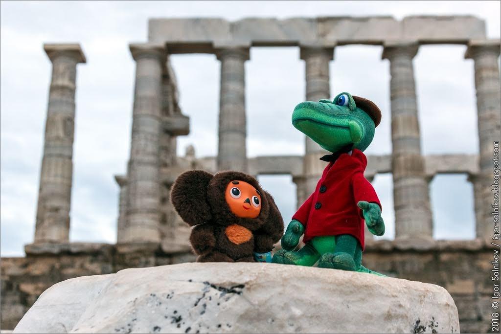Храм Посейдона, Сунион, Греция, Σούνιον, крокодил Гена, Чебурашка
