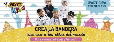 http://profesores.bickids.es/es/galeria/bandera?page=9