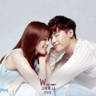 DOWNLOAD MP3 [Single] Ahn Hyun Jung – W OST Part.7