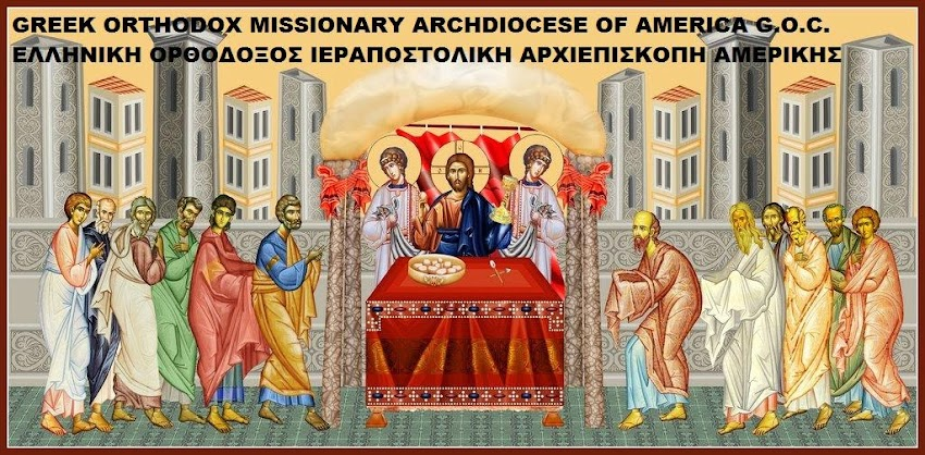 GREEK ORTHODOX MISSIONARY ARCHDIOCESE OF AMERICA (G.O.C.)