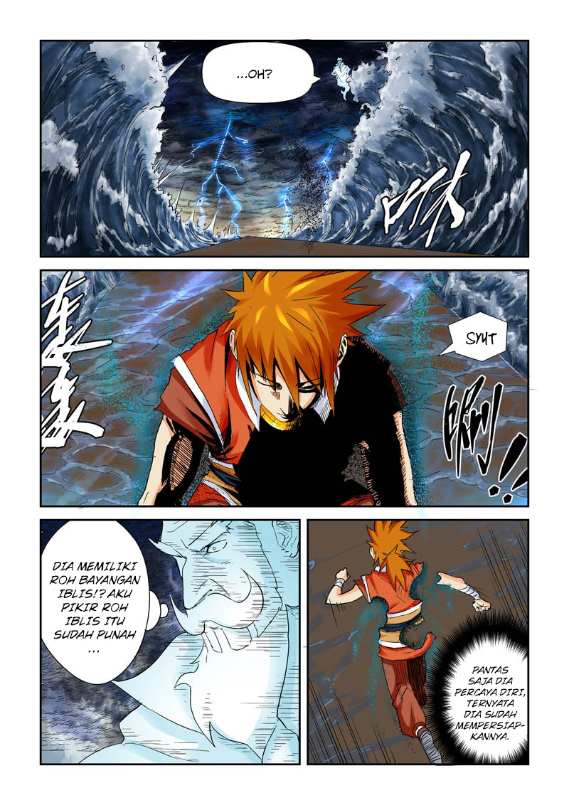 Tales of Demons and Gods Chapter 114