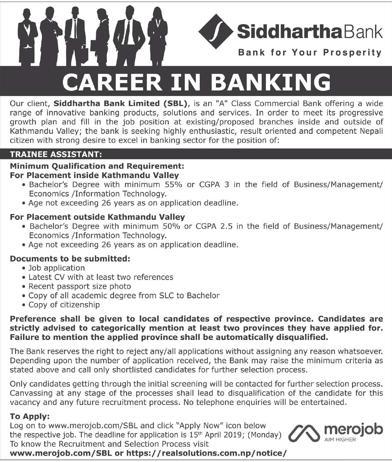 Siddhartha Bank Vacancy Announcement, Trainee Assistant