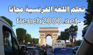 https://www.french2000.net/