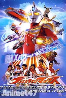 Ultraman Max -  2006 Poster
