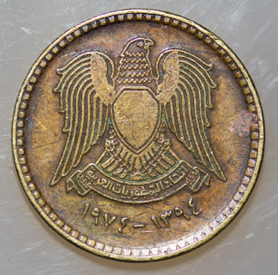 Obverse of 5 Piastres (Qirsh) coin date 1394-1974 imperial eagle