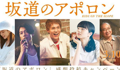 Download Sakamichi no Apollon Live Action Subtitle Indonesia Gratis