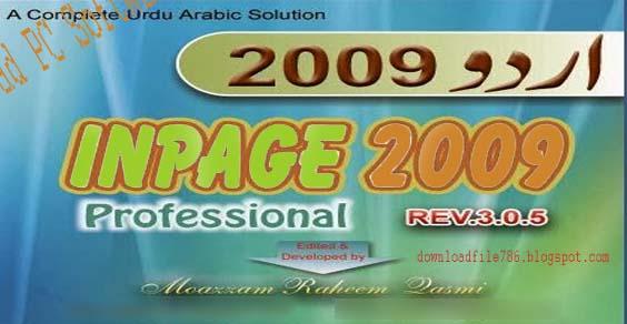Inpage urdu free download for windows 7 filehippo   Inpage 2012 Free