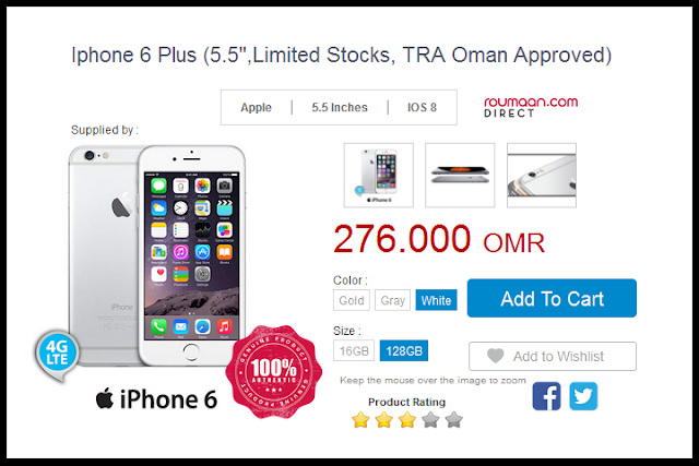 best deals in iPhone at Oman