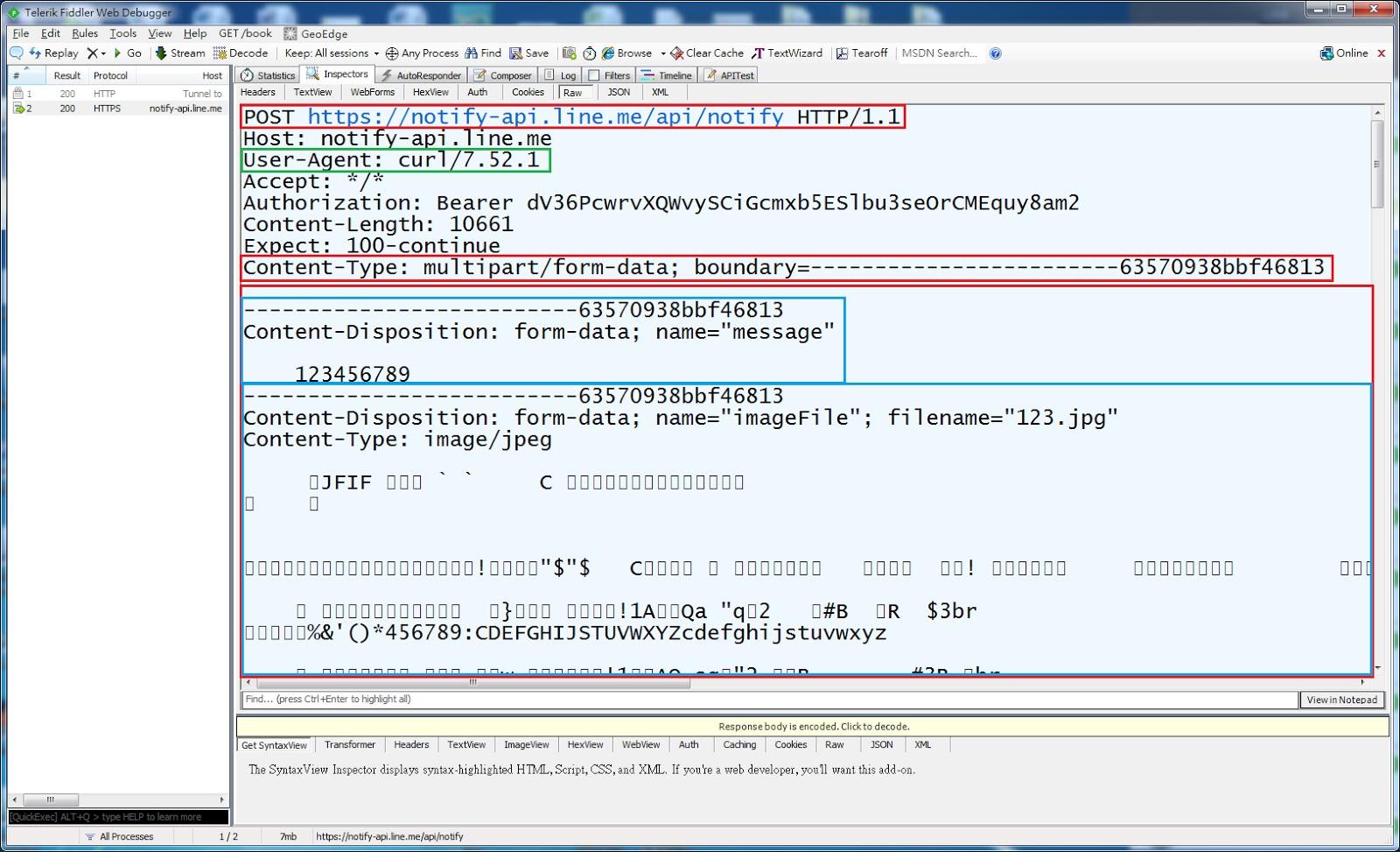 iInfo 資訊交流: LINE Notify 入門到進階應用(6) --- 傳送本機圖片Line Notify