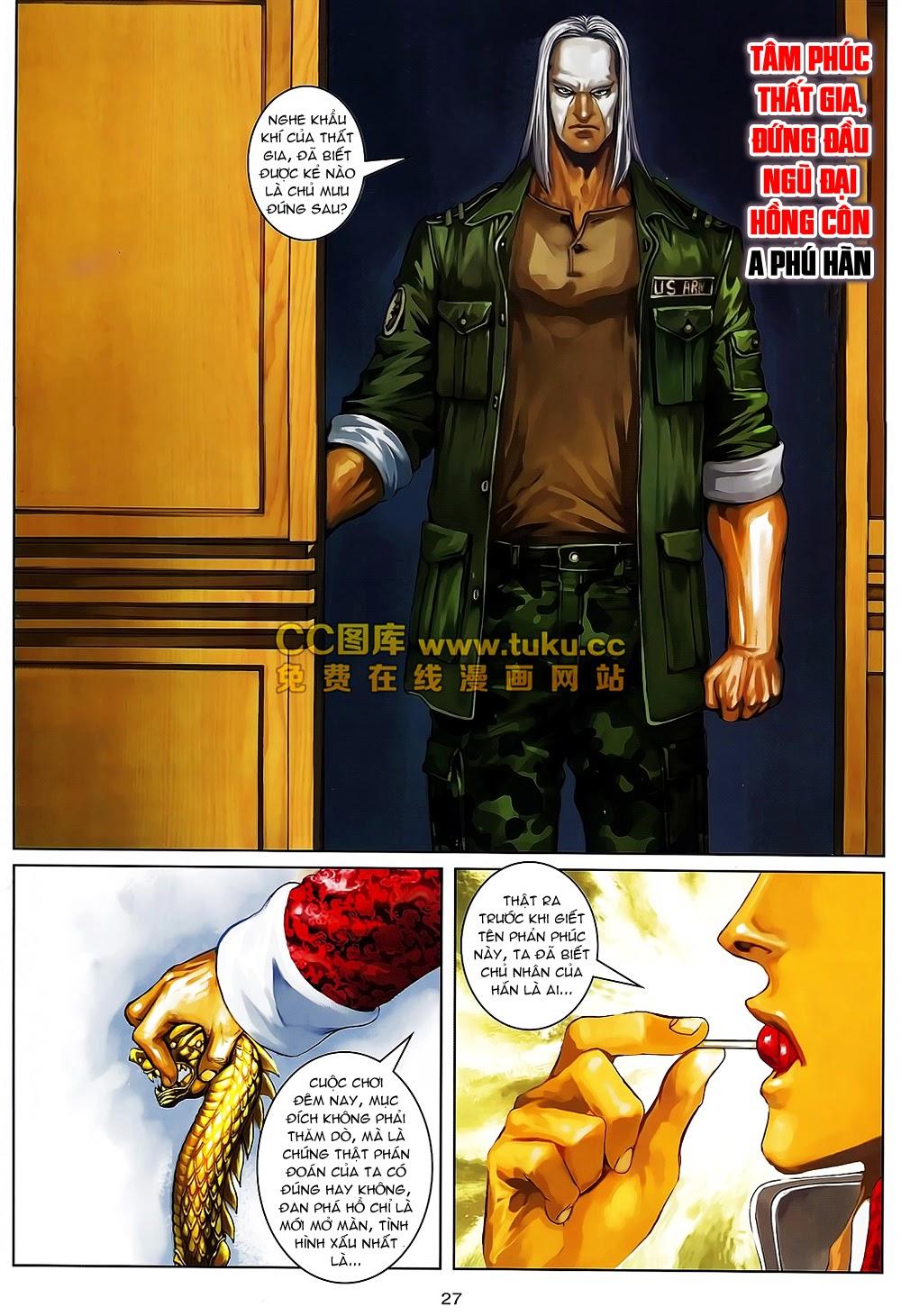 Quyền Đạo chapter 6 trang 26