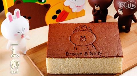 母親節蛋糕推薦:【一之鄉】LINE FRIENDS立體卡片蜂蜜蛋糕禮盒 預購