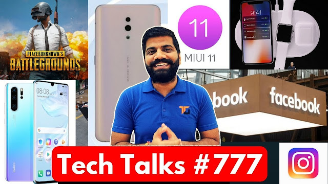 OnePlus Car, Earn 13Lakh in 60 Days, Oppo Reno, MIUI 11, PUBG 0.12.0