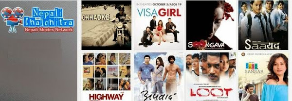Nepali Film - Nepali Movie MP3 Songs Download