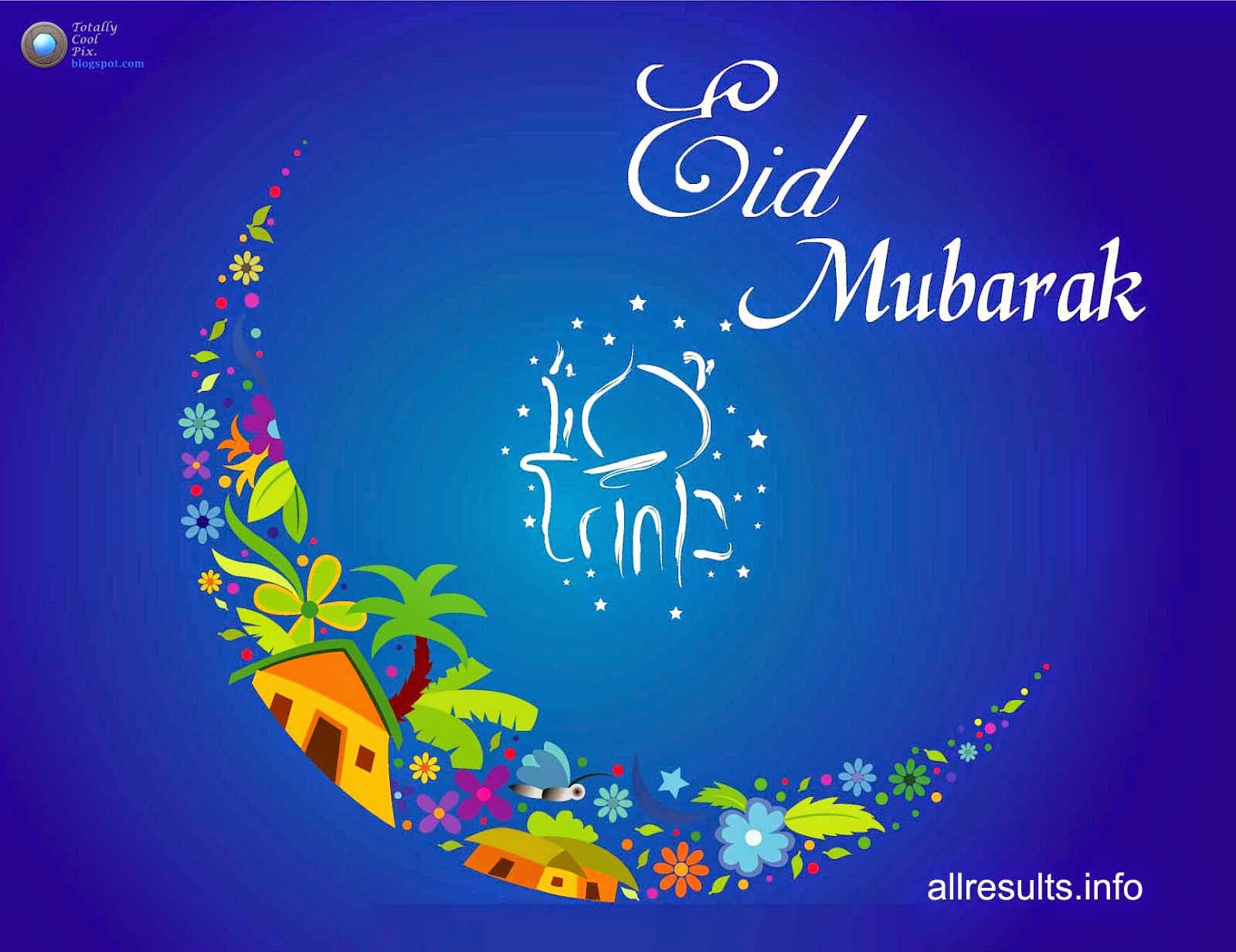 Best Eid Cards Download Free Eid Ul Adha E Card Greetings Collection