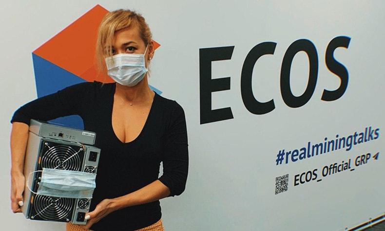 Новости от Ecos