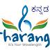 Tharanga Kannada Radio Online Live