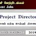 Project Director - ஆட்களைப் பதிவு செய்யும் திணைக்களம்