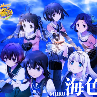 [Lirik+Terjemahan] AKINO from bless4 - Miiro (Warna Lautan)
