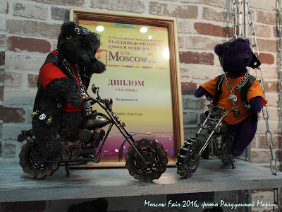 АТН252 Сушкова Екатерина МосФаер 2016