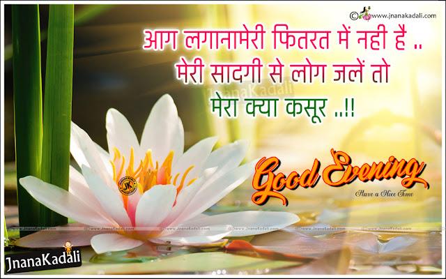 Motivational hindi quotes, best hindi success quotes, online motivational sayings in Hindi