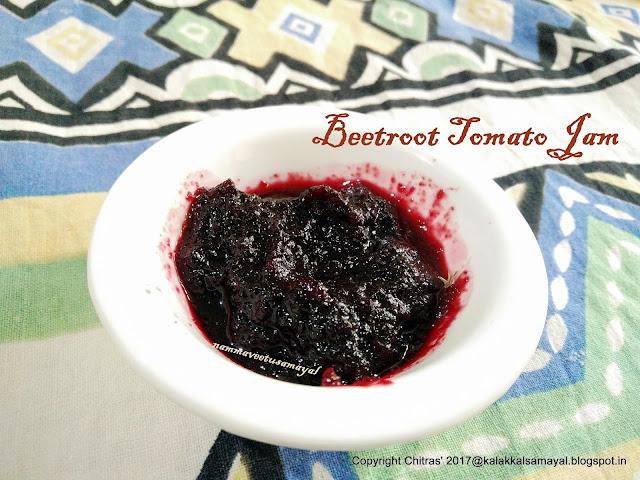 Beetroot tomato jam