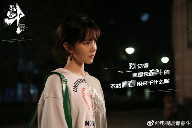 youth fight cdrama chen xiaoyun