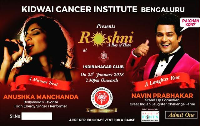 navin prabhakar pefoimng at Banglore for his 6000 fans