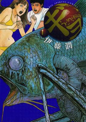 Reedición de Gyo de Junji Ito en ed. integral