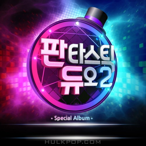 Various Artists – Fantastic Duo 2 Part.11