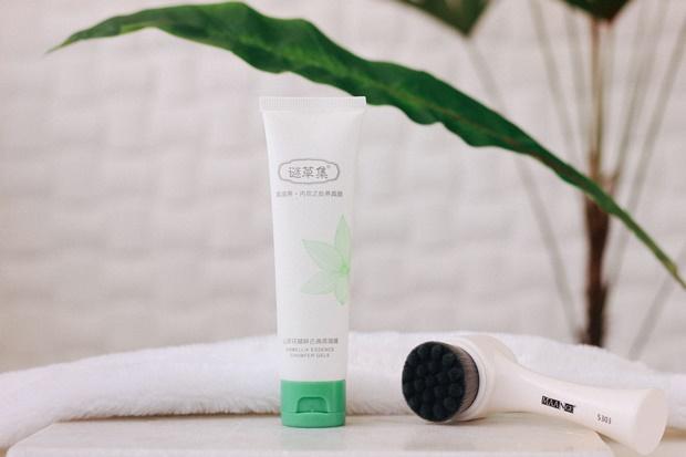 Rosegal, Recebidos, Sabonete líquido para o rosto, skin care