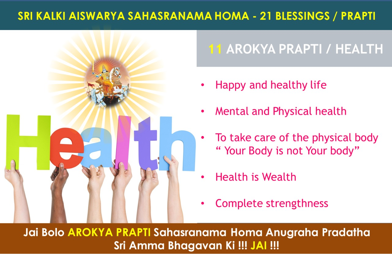 physical health is wealth Physical health is significant to an individual's life and well being therefore, efforts of maintaining and attaining physical health are a critical aspect of all people.
