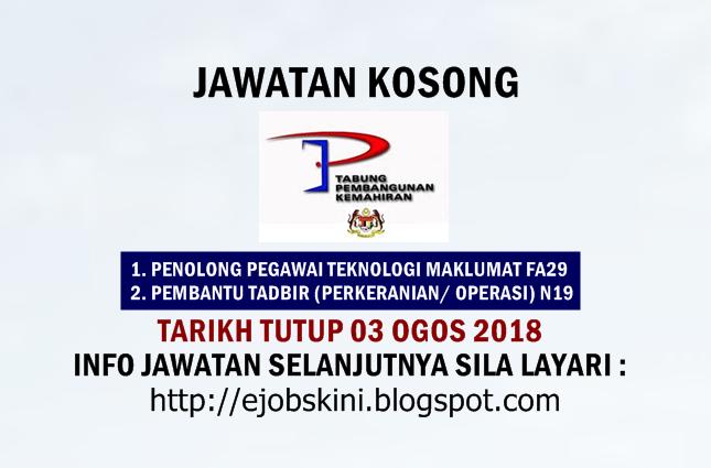 Jawatan Kosong Perbadanan Tabung Pembangunan Kemahiran Ptpk 03 Ogos 2018
