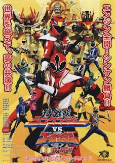 Samurai Sentai Shinkenger vs. Go-Onger: GinmakuBang!! MP4 Subtitle Indonesia
