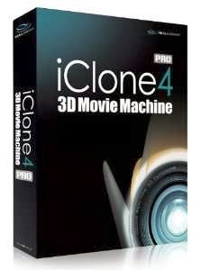 iClone 4 Pro (PC) Free Serial Number Giveaway + Free 3D