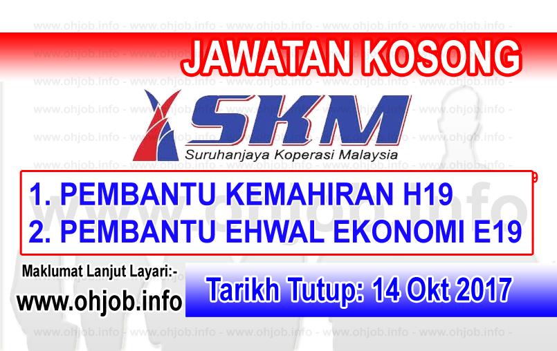 Jawatan Kerja Kosong SKM - Suruhanjaya Koperasi Malaysia logo www.ohjob.info oktober 2017