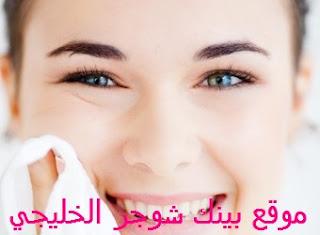 pinksugartips.blogspot.com