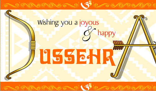 Download Happy Dussehra Greetings
