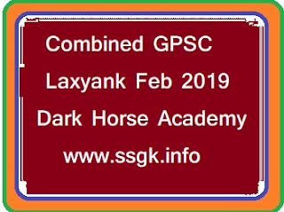 Combined GPSC Laxyank Feb 2019 Dark Horse Academy