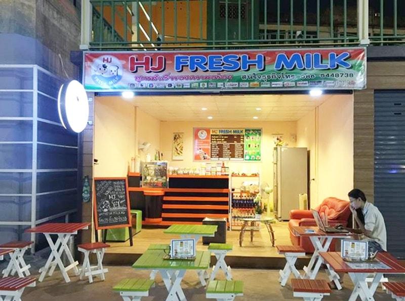 แฟรนไชส์ร้านนม