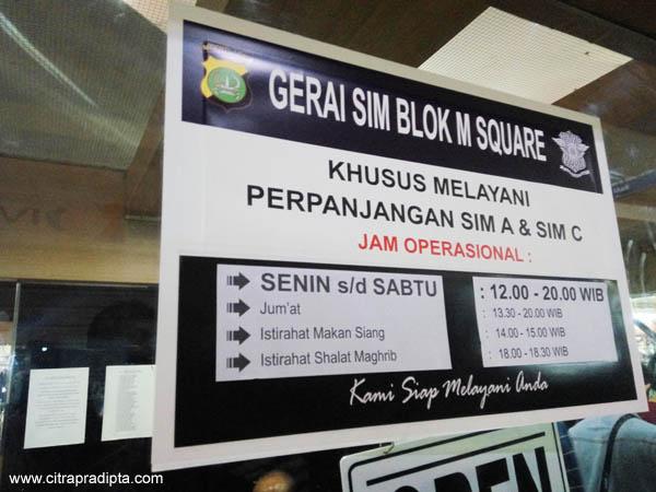Jadwal Gerai Perpanjangan SIM Blok M Square