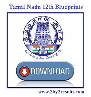 HSC Tamil Paper I & Tamil Paper II Blue Print Tamil Nadu